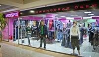 Тц Магазин Модная Одежда